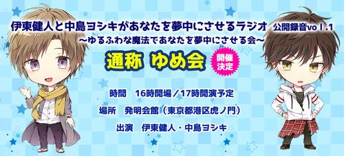 Kokuchi_3