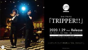 Tripper03